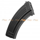 Lonex 520rd Flash Magazine for AK Series AEG