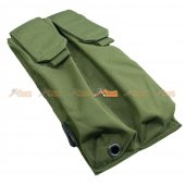 TMC MOLLE P90 Double Magazine Pouch (Olive Drab Color)