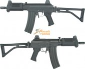 King Arms GALIL MAR Full METAL Airsoft AEG