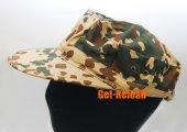 Cadet Patrol Hat Cap Multicam(MC)