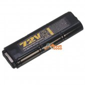 WELL 7.2v 450mAh NI-MH Micro Battery for MP-7 / R4 Series AEP