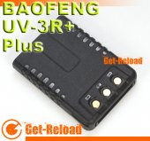 BAOFENG Original Li-ion Battery 1500mAh for UV-3R PLUS