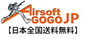 Airsoft GoGo JP