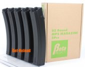 Beta Project 95rd MP5 AEG Magazine 5pcs Box Set Black