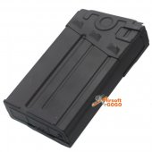 Jing Gong 500rd Hi-Cap Magazine for G3 AEG Series