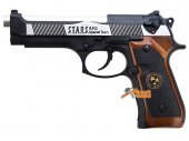 HK3P S.T.A.R.S MOD Samurai Edge Standard GBB (2-Tone)