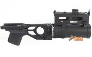 dboy gp25 gp25 ak gas grenade launcher