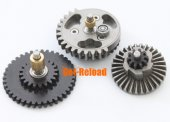 Super Shooter 18:1 High Precision Torque Steel Gear Set