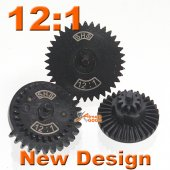 SHS 12:1 Extreme High Speed Gear Set for Gearbox V2/3