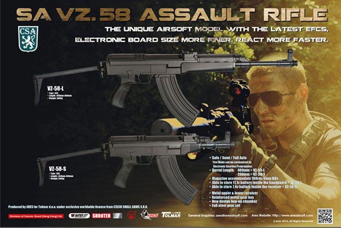 ARES SA VZ 58 Assault riffle AEG - AirsoftGoGo