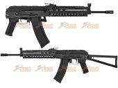 CYMA AK KTR RAS Assault Rifle Metal AEG (CM.040K, Black)