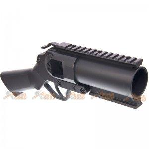 CYMA 40mm Pistol Grenade Launcher