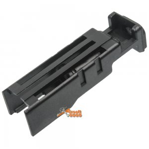 A.P.S Metal Blowback Housing for A.P.S ACP601 GBB