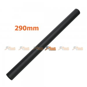 Metal 290mm Outer Barrel for Jing Gong Marui 36 Series Airsoft AEG (Black)