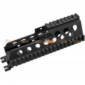 Classic Army 8 Inch Rail System Handguard for Airsoft Marui , Classic Army G36C Series