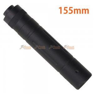 CYMA 155mm BW Suppressor -14mm CCW (Type A, No Logo) for AEG (Black)