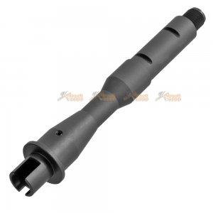 5ku aluminium 7 inch outer barrel marui m4 mws series black