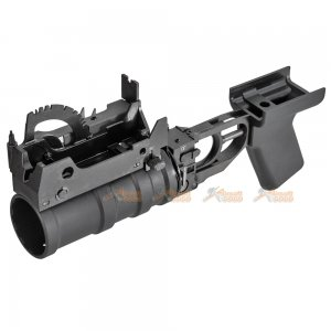 King Arms GP-30 Grenade Launcher Package (Black)