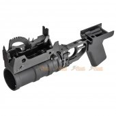 King Arms GP-30 Grenade Launcher (Black)