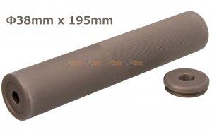 195x38mm Metal Silencer (14mm CCW & 14mm CW) for AEG / GBBR