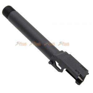 pro arms 14mm ccw threaded aluminum outer barrel for Marui G17 Gen.4  black