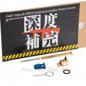 g&p cnc adjustable power nozzle valve 5.0 for marui m4A1 mws gbb blue