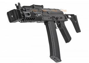 Arcturus AK74U Custom AEG -Black