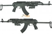King Arms X47 Folding Stock Airsoft AEG