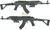 King Arms X47 Side Folding Stock Airsoft AEG