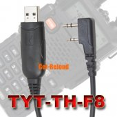 USB Cable for NEW TYT TH-F8 FREE Software
