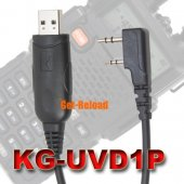 USB Cable for NEW WOUXUN KG-UVD1P FREE Software